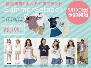 2013summer-set-pack_hagaki.jpg